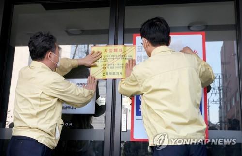 전북도, 신천지 통보 명단 외 신도 11명·부속시설 2곳 추가확인