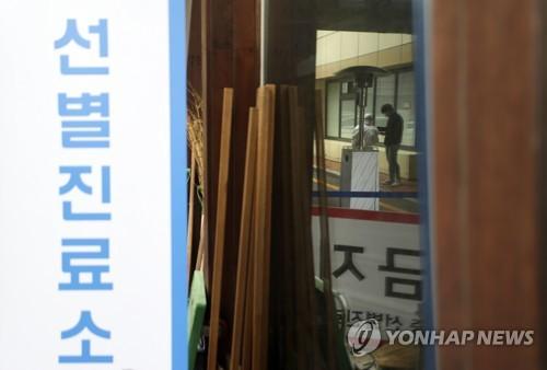 내일부터 서울에도 차량이동 선별진료소…원스톱 진료·검사