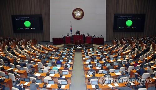 국회, 내일부터 대정부질문…코로나19 대응·추경 규모 공방