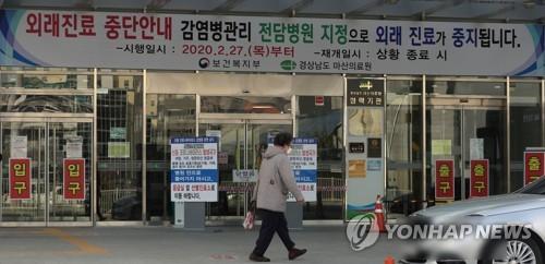 """경남 공공병상 부족에 김경수 지사 """"옛 진주의료원 폐쇄 아쉬워"""""""