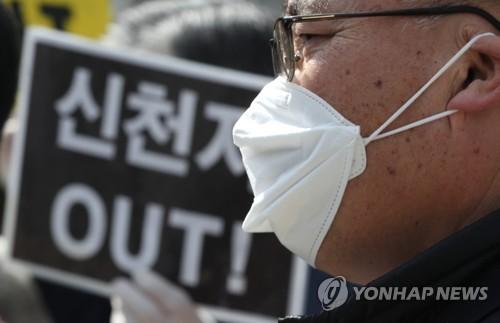"""검찰, 신천지 강제수사 '고심'…""""행정처분이 더 효과적"""" 지적도(종합)"""