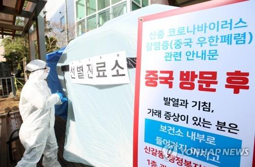 용인서 코로나19 확진자 2명 추가…성남 확진자 직장동료 등