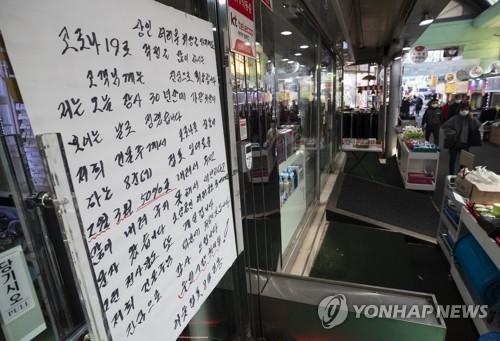 경남도, '착한 임대인 운동' 지원 조례 이달 입법예고