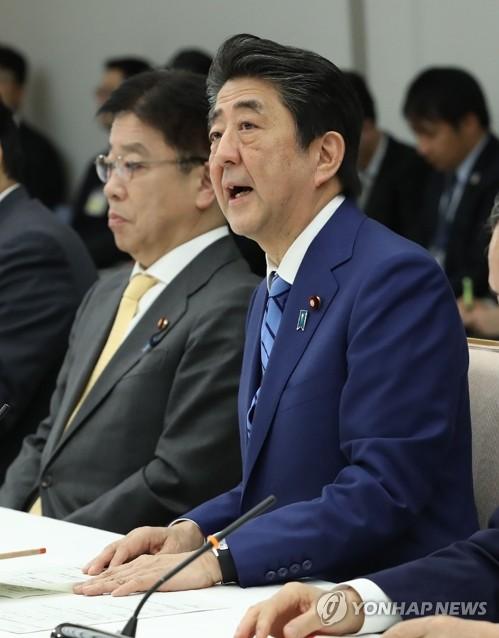 일본, 초중고 일제 휴교 연장 안 한다…내달 초 개학(종합)