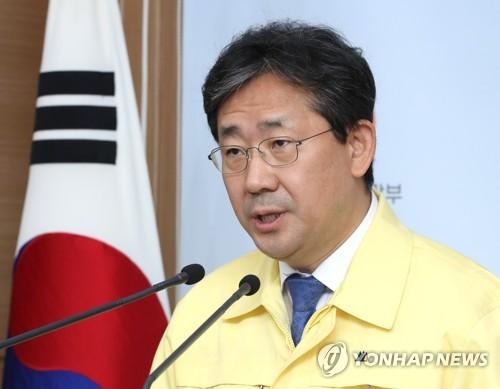 박양우 장관, 기독교 방송사 사회적 거리두기 협조 요청