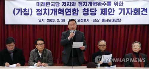 """민주, '연합정당' 검토 급물살…군소野 """"꼼수인 건 마찬가지""""(종합)"""