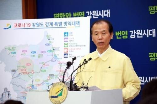 강원 하룻밤 새 확진 8명 늘어…신천지 5명·중 유학생도 감염