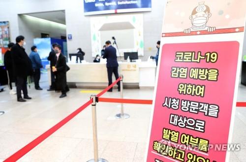 중국 인민일보 부산공동모금회에 코로나19 성금 1억원
