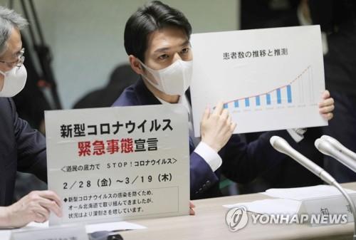 홋카이도서 70대 남성 코로나19로 사망…일본 내 12명째