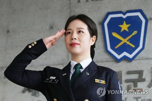 ROTC 4천명 임관…대구·경북은 코로나19에 임관식 생략