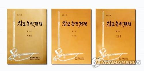 """북한 매체, '봉준호 외조부' 박태원 작가 조명…""""비상한 정열"""""""