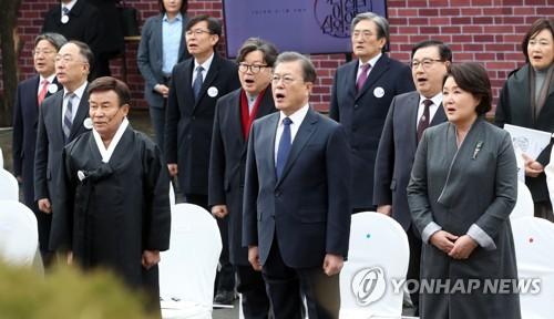 """""""위기때 단결""""…문대통령 '3·1정신' 통한 '코로나 극복' 메시지"""