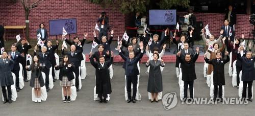코로나19 탓 '최소화'한 3·1절 기념식…기념사 박수도 한차례뿐