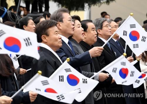 코로나19 탓 '최소화'한 3·1절 기념식…훈장수여도 생략