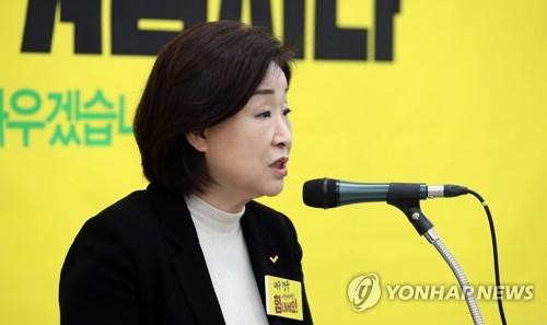 """여, 시민단체 제안에 '연합정당' 검토…심상정 """"국민배신·꼼수""""(종합)"""