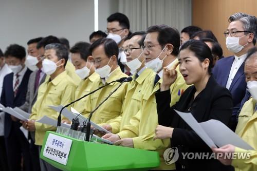 """코로나19 대구 환자, 광주서 치료한다…""""달빛동맹""""(종합)"""