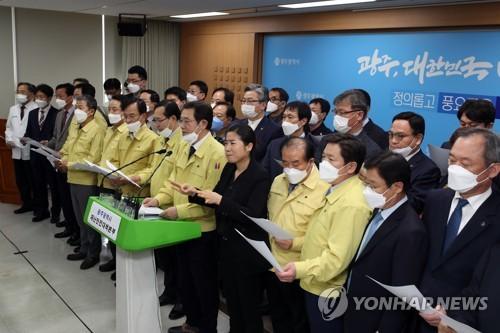 '코로나19' 확산 조짐에 광주·전남 지역사회 잔뜩 긴장
