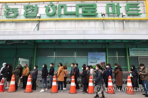 """3월 첫날도 하나로마트 앞 마스크 구매객 장사진…""""금방 동나""""(종합)"""