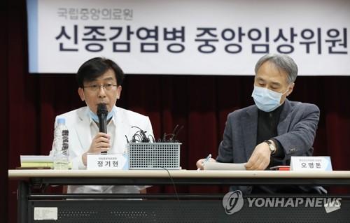 """""""코로나19 증상별 환자 분류·치료 필요…경증은 시설 격리치료""""(종합)"""