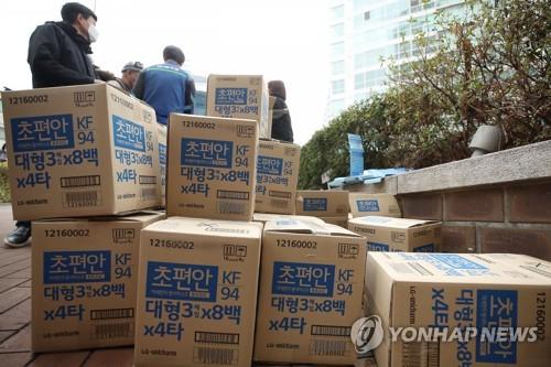 오늘 전국 농협 하나로마트에 마스크 70만개 공급