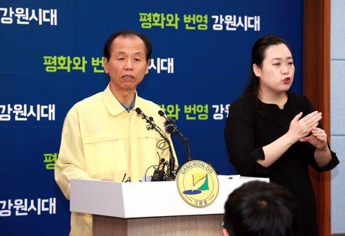 안정기 고비 못 넘긴 강원 주말 10명 확진…총 17명 감염(종합2보)