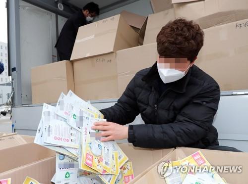 사재기 마스크 1만장 판매한 업자 3명 적발…정부 긴급조치 위반
