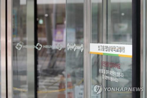 """전남도 """"코로나19 대구·경북지역 환자, 힘모아 치료한다"""""""