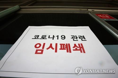 """최문순 지사 """"강원확진 19명 급증엔 신천지예배 밀접…예의주시""""(종합)"""