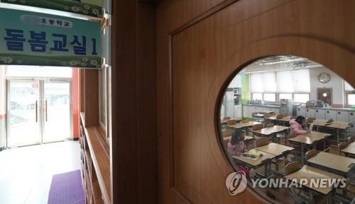 초유의 '전국적 장기 개학연기'…불가피하다지만 학부모 '난처'