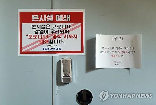 코로나19 4차례 추가검진 '음성' 간호사 격리해제…대전 첫 사례