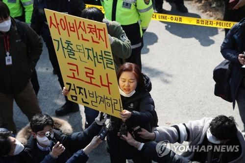 '박근혜시계' 찬 이만희 두번 큰절…가평 연수원앞 아수라장(종합)