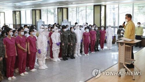 군, 신임 간호장교·공중보건의 코로나19 '최전선'에 조기 투입