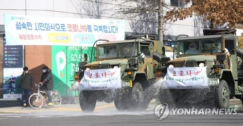 '코로나 최전선'…군, 병원에 확진자 수용·의료진 1천여명 투입(종합)