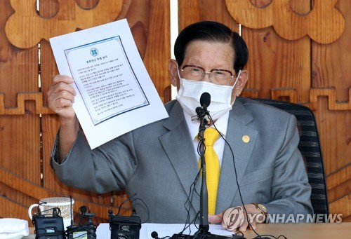 '박근혜 시계' 차고 기자회견 나선 이만희 총회장