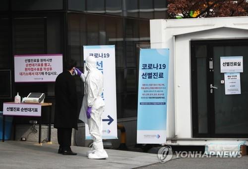 서울 주상복합 관리사무소 직원 가족 2명 추가 확진…총 12명