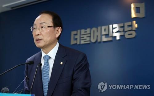 민주 경선 동대문을 장경태·김해을 김정호·광산을 민형배 승리
