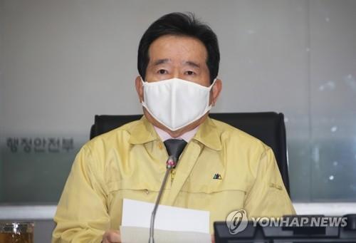 """정총리 """"일본, 한국인 입국금지 매우 유감…즉각 철회해야"""""""
