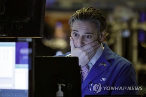 '유가 패닉'에 아시아 증시 추락…일본 증시 5%대 ↓