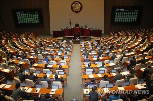 국회, 박규해 원자력안전위원 추천안 본회의 가결