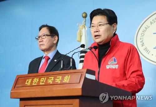 친박신당 비례대표 후보 발표…홍문종 2번