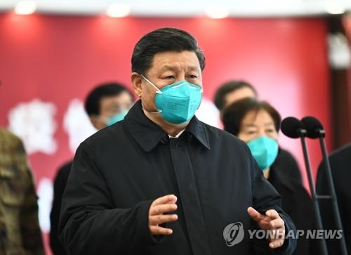 """시진핑 """"전염병은 일시적, 협력은 영구적"""" 국제협력 강조(종합)"""