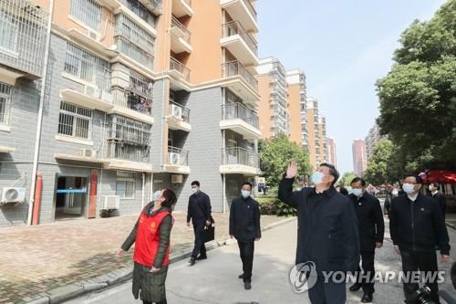 """시진핑 """"코로나19는 인류의 도전…시장 개방 추진해야"""""""