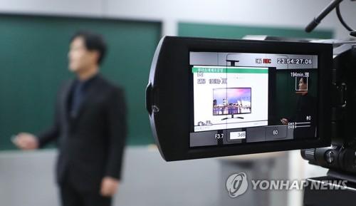 온라인 개학 가능할까…중국·일본·유럽 등은 이미 시행