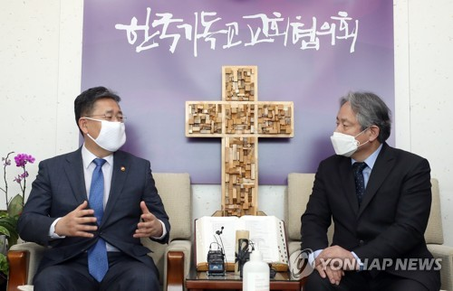 "NCCK ""정부·교회, '생명과 안전' 목표위해 협력해야"""