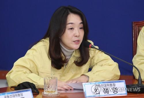 """조원진 """"민주 영입 1호 최혜영, 입당제안 한 달 후 혼인신고"""""""