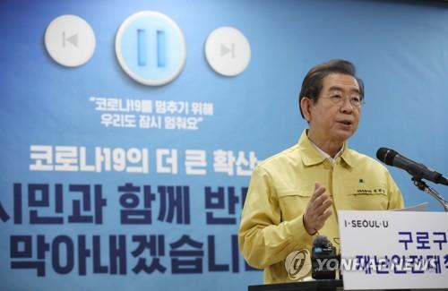 """서울시의회 코로나19 추경 가결…박원순 """"통합당도 반대 안 해"""""""