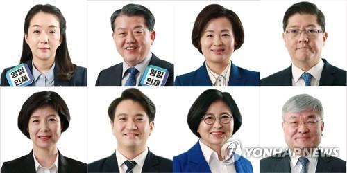 """'더시민 파견' 여 비례후보들 """"왜 뒷번호인가…전면배치하라"""""""