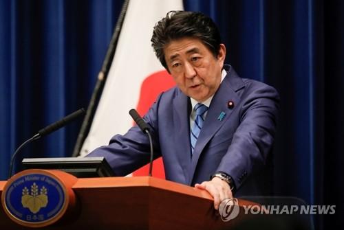 일본, 유럽·이란·이집트에도 입국제한…2주간 대기 요청