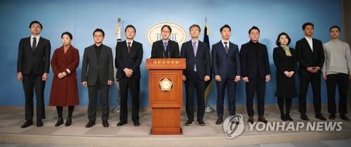"""시대전환, 범여 비례연합정당 참여키로…""""원내정당 되겠다"""""""