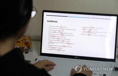 3월 내내 문 닫힌 캠퍼스…서울 주요 대학, 온라인강의 연장(종합)